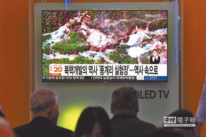 在各國記者的見證下,北韓爆破豐溪里試驗場的4個通道。(CFP)