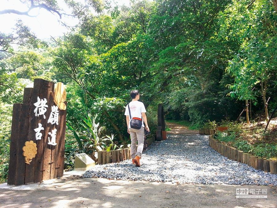 橫嶺古道的紅檀登山口處的步道意象。