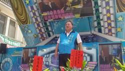 台南市長擬參選人陳子敬 大北門區後援會成立