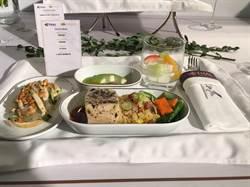 台北米其林美饌 登上泰國航空商務艙