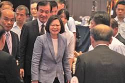 出席新莊區屏東同鄉會 小英喊話:新北市長一定要是屏東人