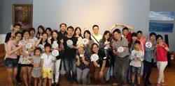 台灣世界展望會資助人分享愛與關懷