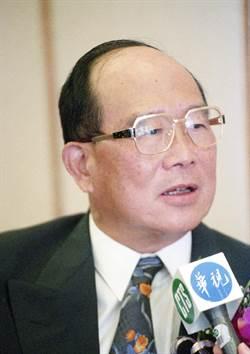 淡江大學創辦人張建邦辭世 享壽90歲