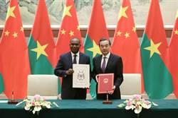 王毅:非洲僅一國未與中國建交 歡迎他們早日加入