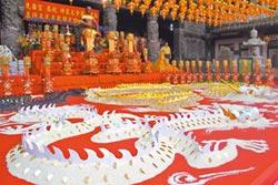 神農文化祭 五色米龍鎮守祈福