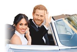 英皇室婚 車迷驚聲尖叫
