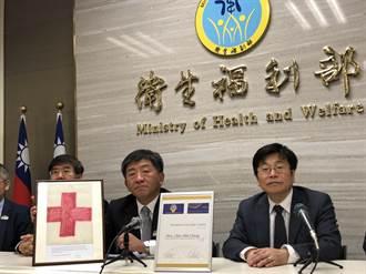 捐百萬美元給WHO 衛長陳時中:剛到瑞士就被問捐款意願