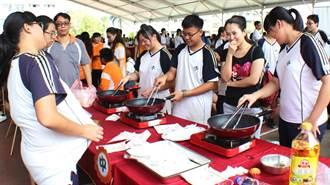 國中技藝競賽舉行頒獎典禮 同德家商在10項中獨占餐旅、家政、食品3大職群