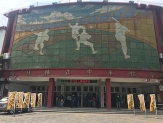 再會新竹市立棒球場暫別會 感性又熱鬧