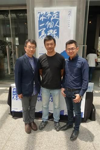台中《印樣白冷圳》紀錄片 政大中文影展首映