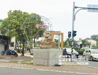 嘉市議員催生石猴園區