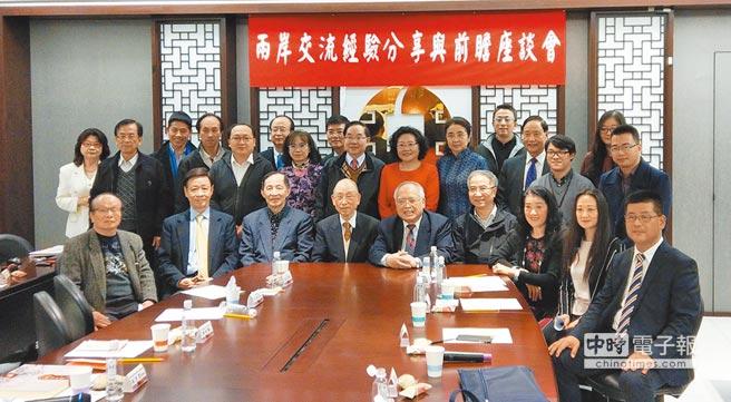1月5日,中華兩岸經貿投資協會舉行座談會,邀大陸全國政協委員聯誼會赴台交流參訪團與台灣學者交流。(本報資料照片)