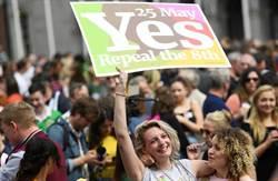 牙醫之死催生歷史性公投 天主教國愛爾蘭推翻墮胎禁令