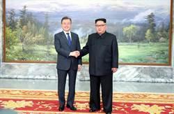 兩韓6月1日舉行高級別會談 金對美朝峰會表堅定意志