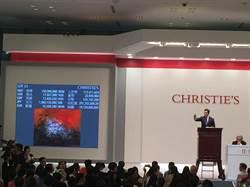 佳士得香港春拍 趙無極畫作6.8億台幣落槌史上第三高