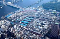 東京築地市場10月關閉 全新「豐洲市場」迎接旅客