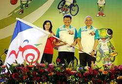 2018全國身心障礙國民運動會 臺北市大贏家