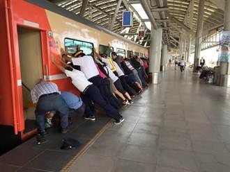 影》眾人推動45噸火車廂  卡月台老婦不治