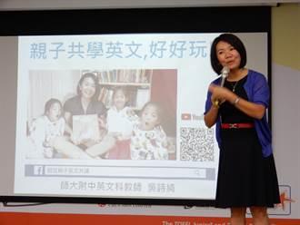 兒童學英語 6成每年至少花2.4萬元