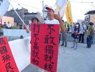 總統府音樂會下鄉員林演藝廳 陳抗民眾如影隨形