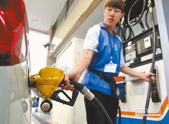 產油國傳增產,國內油價樂觀預期下下周能跌0.3元。(本報資料照片)
