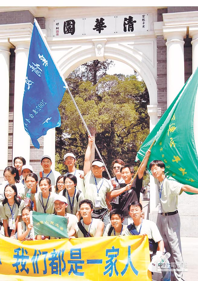 兩岸大學師生在北京清華大學門前拉起「我們都是一家人」布條。(新華社資料照片)