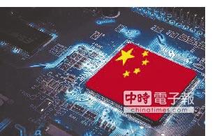 中興被制裁案暴露大陸科技產業瓶頸,習近平要求加強研發中國芯。(取自搜狐網)