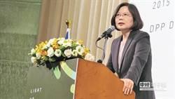 昔稱要打造更好的國家 蔡英文反把台灣帶向4大黑洞?