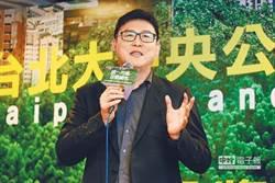 民進黨台北市長推姚文智?網友11字反諷