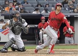 MLB》紐媒:大谷首訪洋基球場之旅 是個夢魘