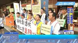 勞檢未通知產職工會 遭疑罔顧280萬勞工權益