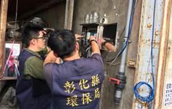 汙水監測業者幫廠商造假資料 彰檢抓到了