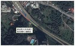 國3南港南下入口縮減車道 30日起開放路肩供大客車通行