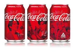 可口可樂互動歌手瓶 魅力肖像躍上瓶身