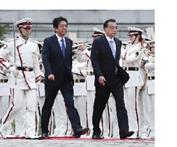 旺報社評》日「接近中國」 台不能尾巴搖狗