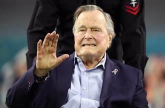 低血壓和疲勞 93歲美國前總統老布希住院觀察