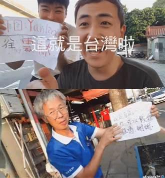 「搭便車、免費住宿」 韓國歐巴讚台灣人熱情