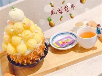 誇張鳳梨冰!金黃果肉小球堆疊 視覺味覺雙重享受