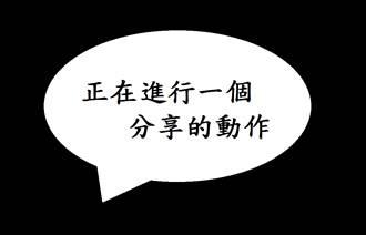 台灣人講話隨便、贅字一大堆?教授點出語言癌致命傷
