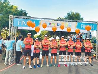 Formosa樂活盃 2500人健康跑