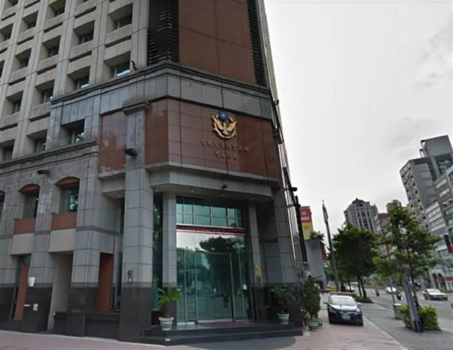 台北市中山警分局。(翻攝google map)