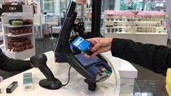傳iOS 12開放NFC 讓iPhone一秒變身門禁卡
