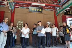 新竹市通過「淨業院」為第32處市定古蹟