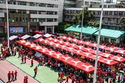 立志中學55周年校慶 園遊會湧入7千人