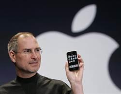 蘋果終將走向衰亡?賈伯斯23年前曾這麼預言….
