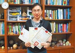 義守發明王陳泰良 擁53專利