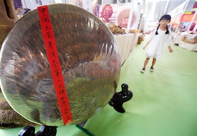 第12屆中國雲南普洱茶國際博覽交易會,在昆明國際會展中心開幕。(圖/中新社)