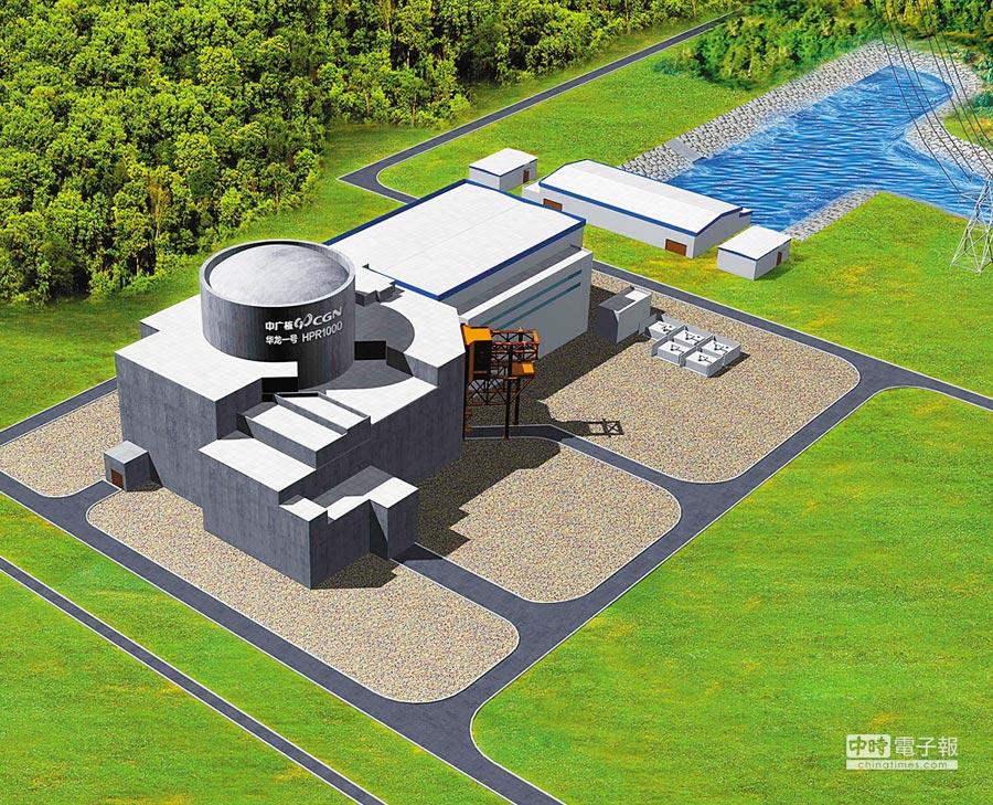 大陸自主知識產權三代核電技術「華龍一號」,是大陸核電自主創新和集成創新的集大成者,已成為大陸與高鐵齊名的「國家名片」。(中新社資料照片)