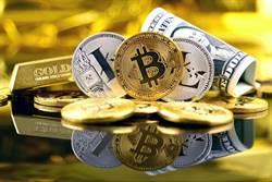 區塊鏈明日之星!中國大媽看好的新興虛擬貨幣是…