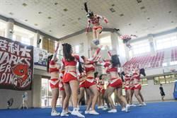 輔英科大女子競技啦啦隊  大專盃錦標賽三連霸